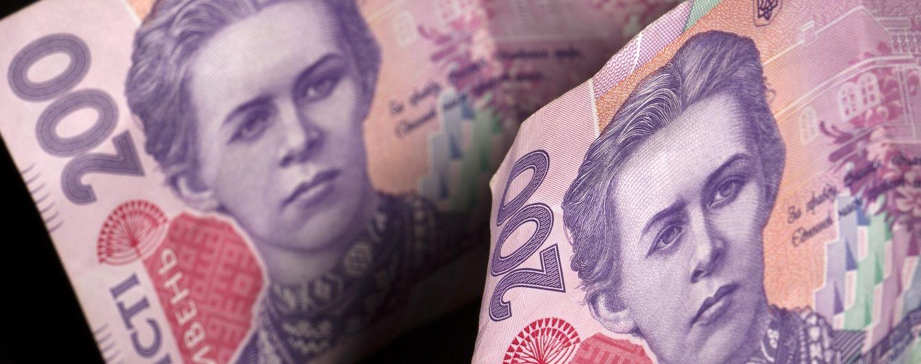 Гривня почала новий тиждень із падіння. Курси валют на 18 січня