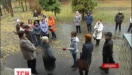 На Киевщине родители не пускают детей в школу
