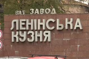 """""""Ленінська кузня"""" Порошенка відремонтує два судна за 64 млн гривень"""
