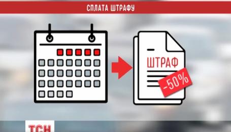 Київські патрульні отримали термінали для сплати штрафів кредитними картками