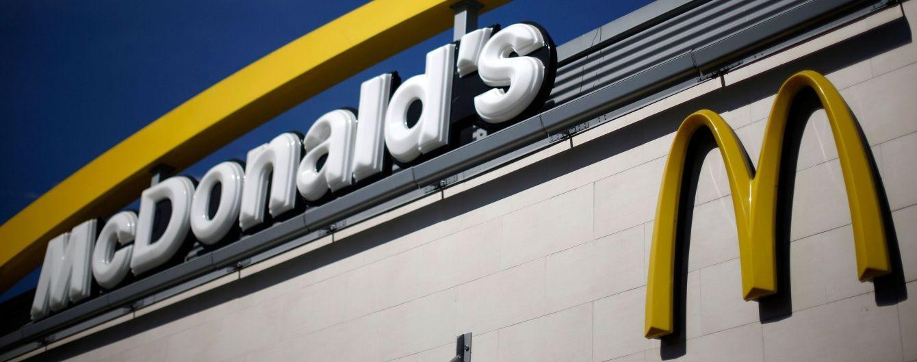 Mcdonald's закрыл первый ресторан в Киеве