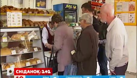 На українців чекає чергове подорожчання продуктів харчування