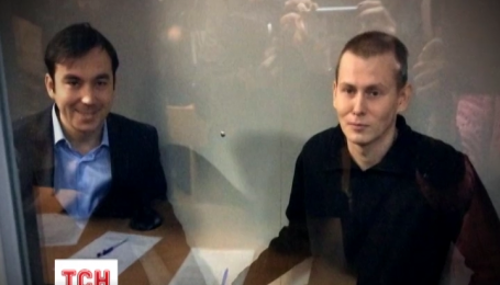 В Голосеевском райсуде Киева прокурор зачитал обвинительный акт российским ГРУшникам