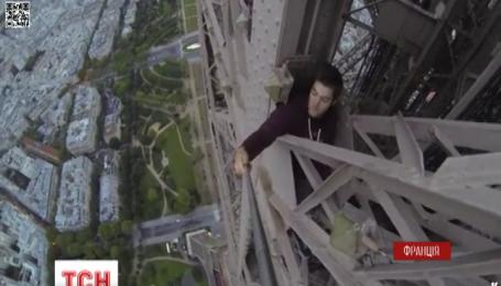 У Парижі хлопець-екстремал видерся на Ейфелеву вежу