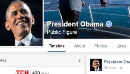 Президент США Барак Обама завів власну сторінку у Фейсбуку