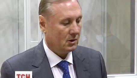 Єфремов підтвердив, що з нього зняли електронний браслет
