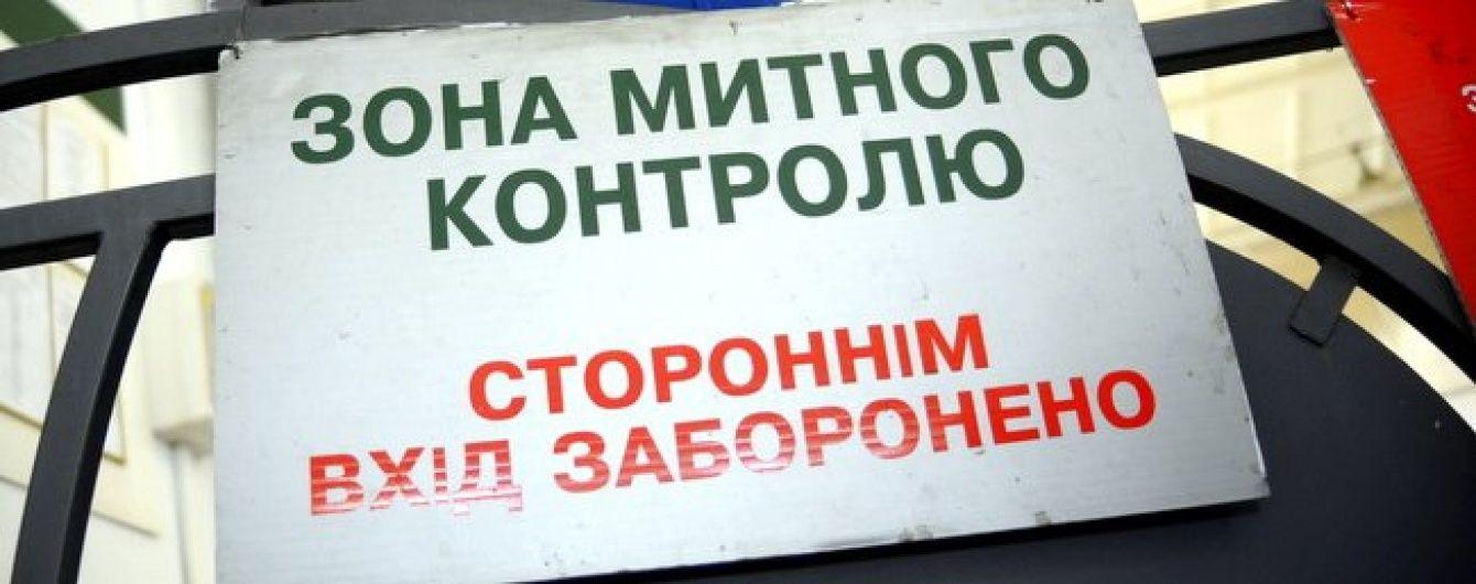 Львівські митники впіймали екзотичну контрабанду на кордоні