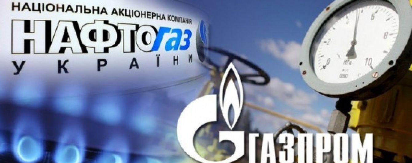 """""""Нафтогаз"""" прокоментував звинувачення """"Газпрому"""" в """"осіданні газу"""" в Україні"""