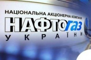 """Чиї суми претензій більші. У """"Нафтогазі"""" озвучили мільярдні вимоги до """"Газпрому"""""""