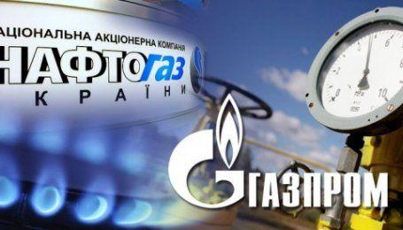 Газова війна триває. Україна та Росія дуже суттєво збільшили позовні вимоги одна до іншої