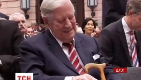У 96 років помер колишній канцлер Німеччини Гельмут Шмідт