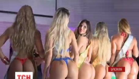 В Бразилии выбирают самую сочную женскую попу