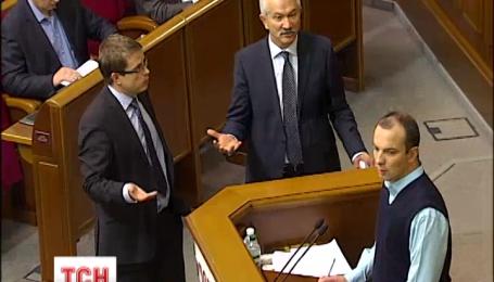 Верховная Рада приняла большинство законопроектов, необходимых для безвизового режима с ЕС
