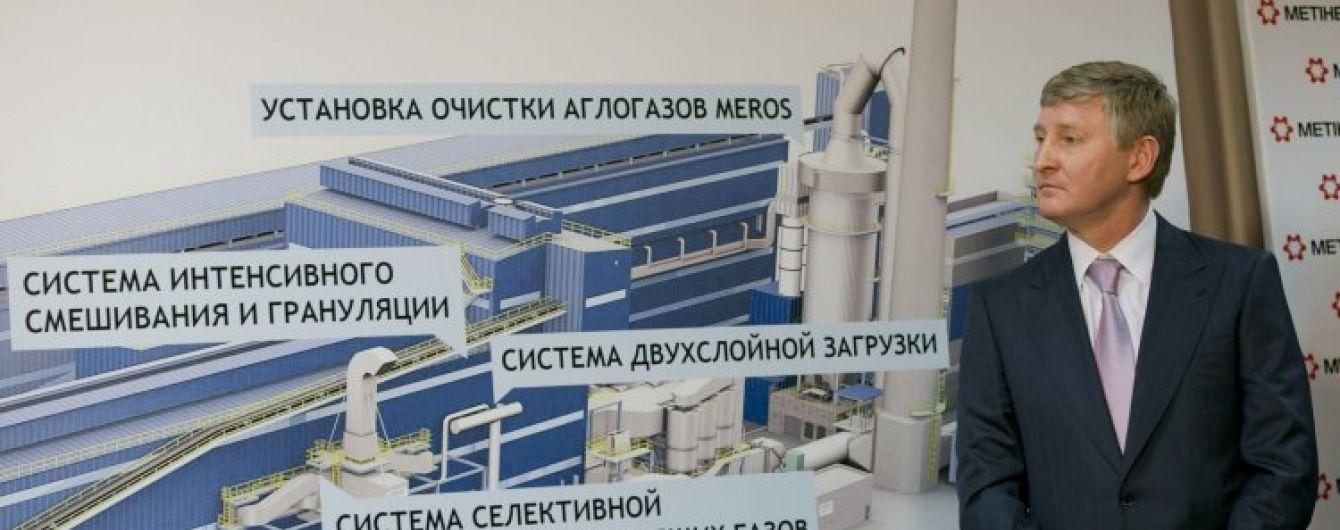 Суд повністю зняв арешти з рахунків і газу компанії Ахметова