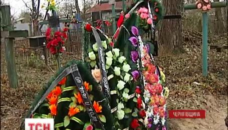 На Чернігівщині померла жінка, яка так і не дочекавшись приїзду швидкої