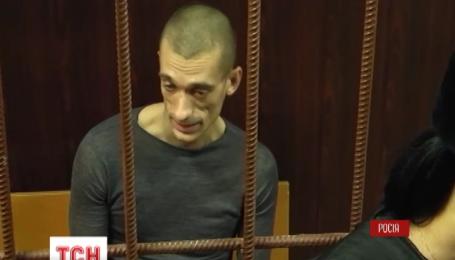 Петро Павленський проведе за гратами 30 днів