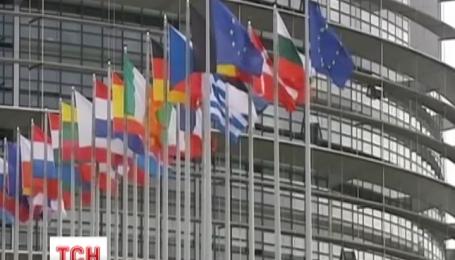 Вануату, Тринидад и Тобаго, Самоа и еще шесть стран могут вскоре получить безвизовый режим с ЕС