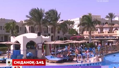 Украинские туроператоры массово снижают цены на путевки в Египет