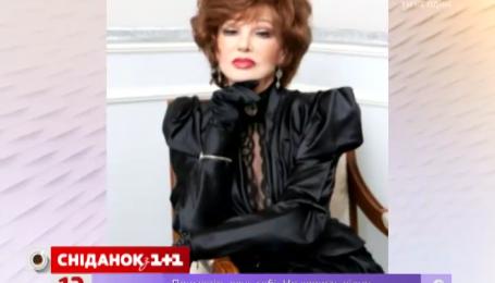12 листопада день народження неперевершеної Людмили Гурченко