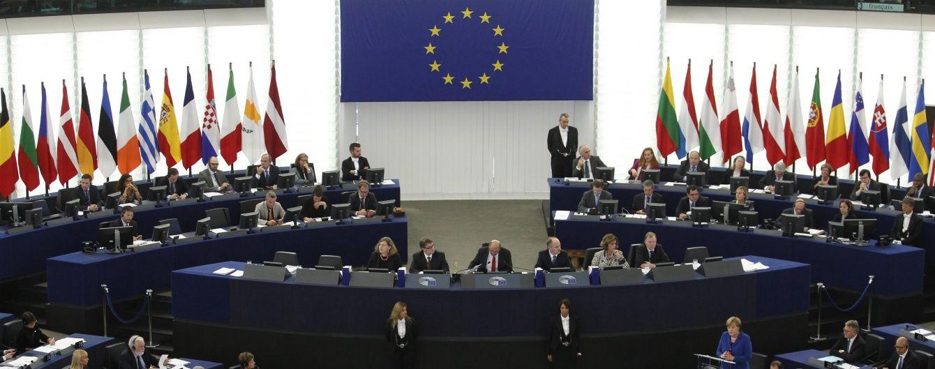 ЗМІ повідомили, коли Європарламент голосуватиме за безвізовий режим з Україною