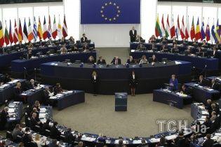 В ЄС голосуватимуть за призупинення угоди про партнерство з РФ