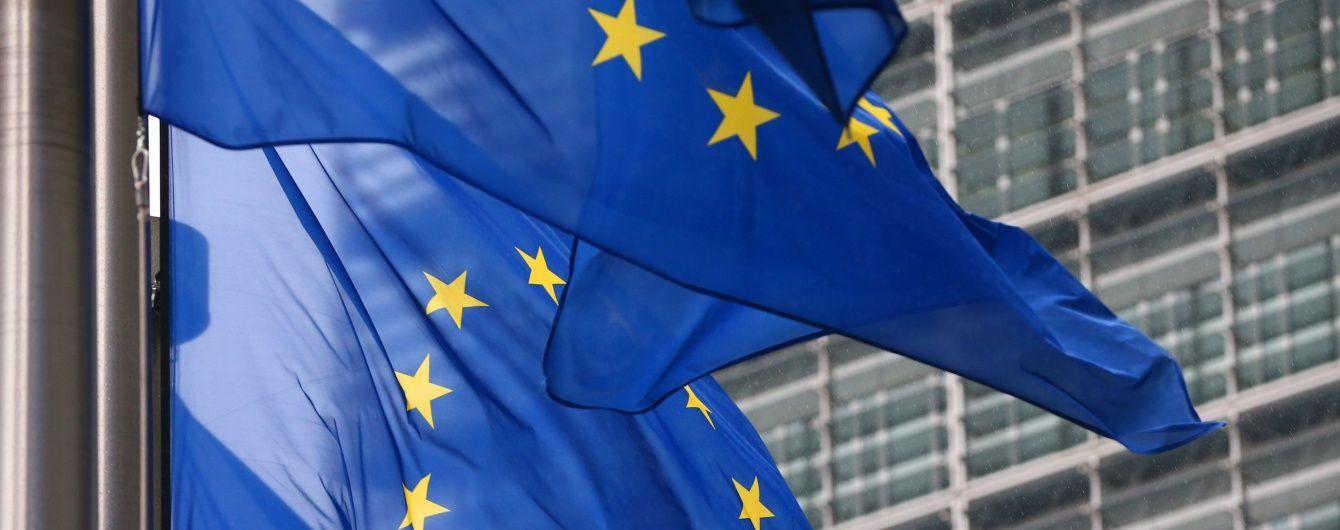 Еврокомиссия оштрафовала банки на 1,07 млрд евро за сговор