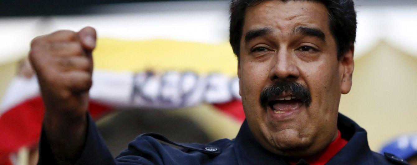 У Венесуелі президента Мадуро звинуватили у державному перевороті