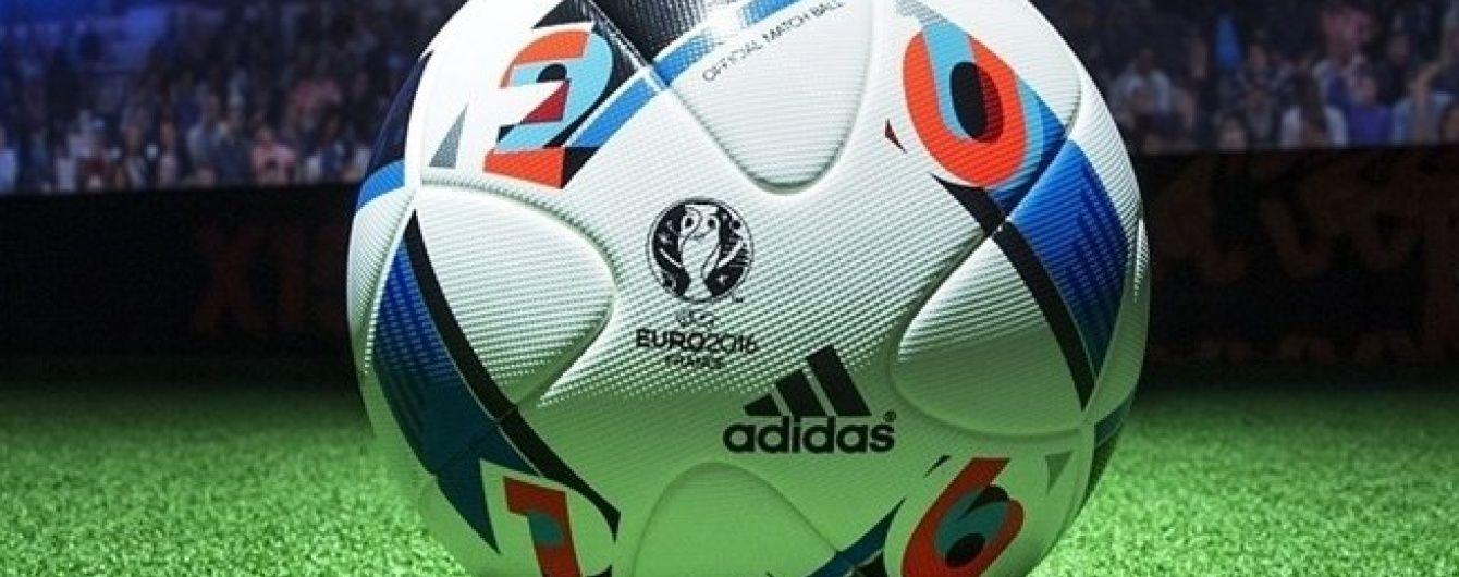 Зідан представив офіційний м'яч Євро-2016
