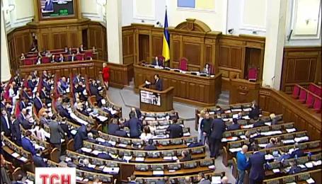 В Україні невдовзі запрацює Державне бюро розслідувань