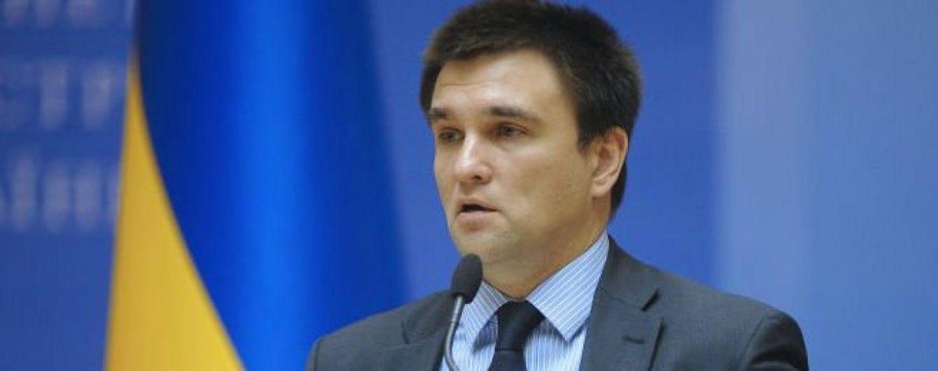 Клімкін спрогнозував, коли до Європарламенту надійде ініціатива щодо безвізового режиму