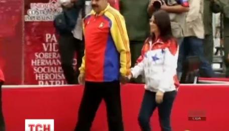 Родственников президента Венесуэлы обвиняют в попытке провести в США наркотики