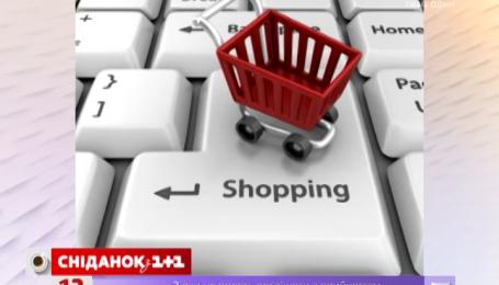 Украинцам хотят ограничить покупку товаров за рубежом