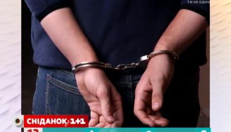 В Україні створять аналог ФБР