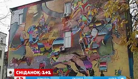 В Украине начали массово разрисовывать многоэтажки