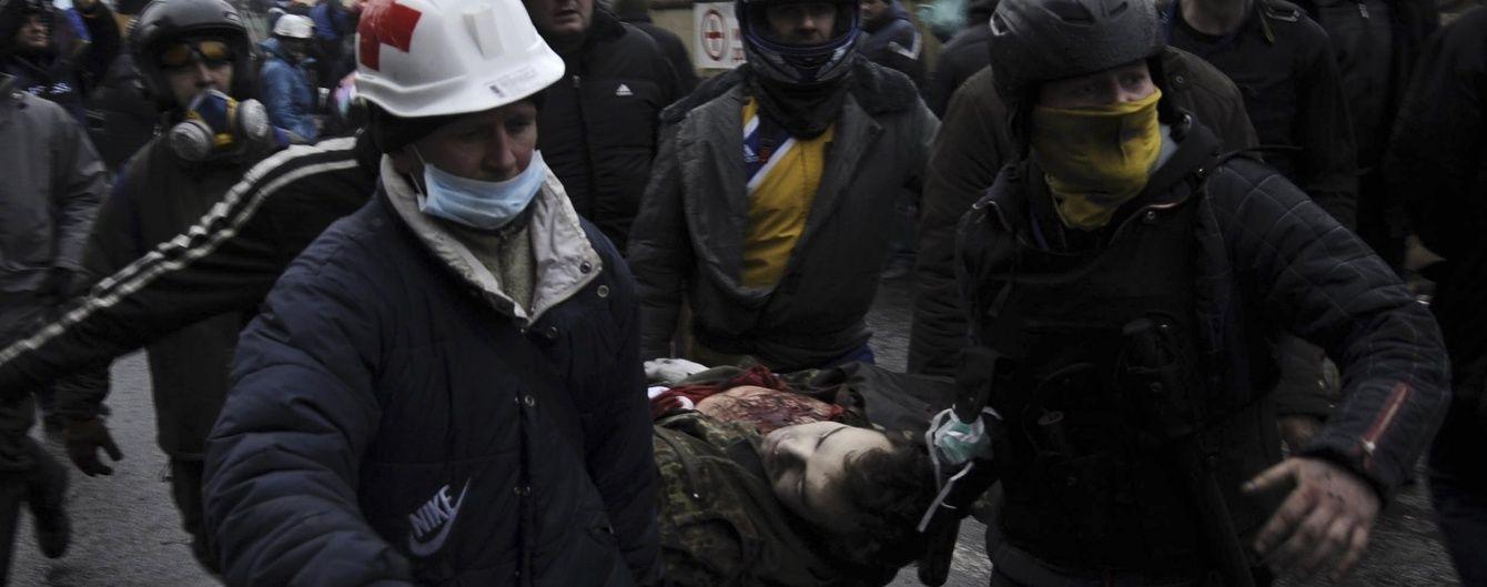 Гаазький суд перегляне справу щодо розстрілів на Майдані
