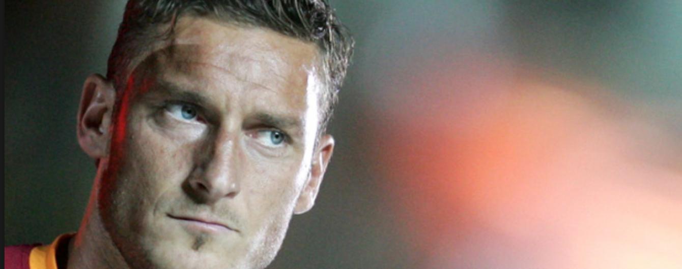 Легендарний Тотті забив в 23-му поспіль сезоні Серії А