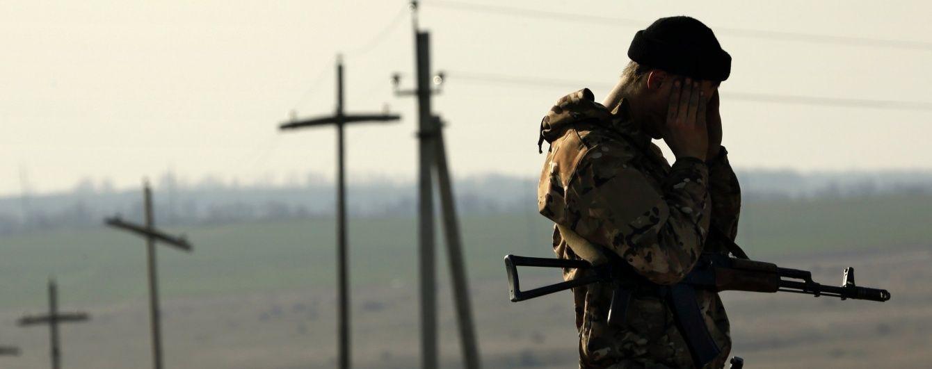 Минулої доби на Донбасі підірвалися українські військові - штаб АТО