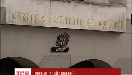 Сегодня в Лондоне суд оправдал гражданина Украины Вадима Безкоровайного