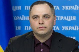 Портнова перевіряють на причетність до анексії Криму та злочинів проти Євромайдану