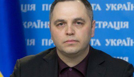 Портнова проверяют на причастность к аннексии Крыма и преступлений против Евромайдана