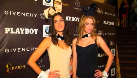 Вечеринка журнала Playboy