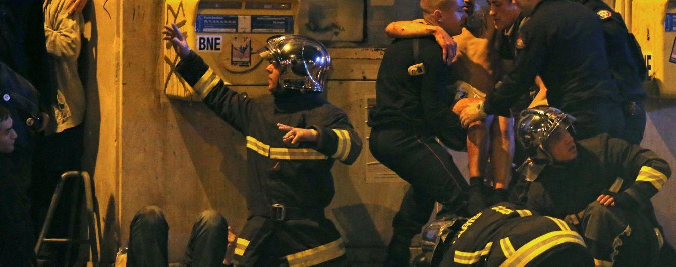 """""""Це 11 вересня Франції"""": ІД взяла відповідальність за теракти в Парижі"""