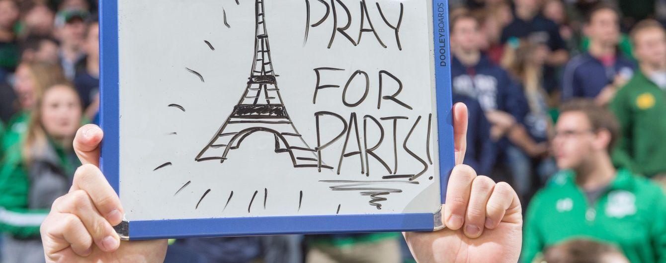 """Терористи """"Ісламської держави"""" планують теракти на Євро-2016 - ЗМІ"""
