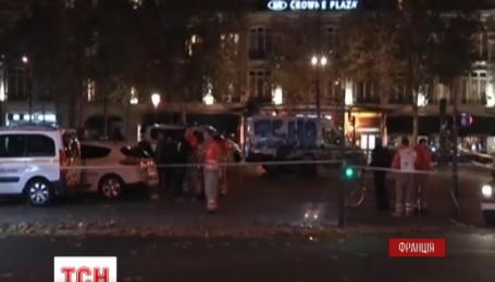 Квартали навколо місць терактів у Парижі залишаються перекритими