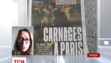 Террористы обстреляли парижан со словами «за Сирию»