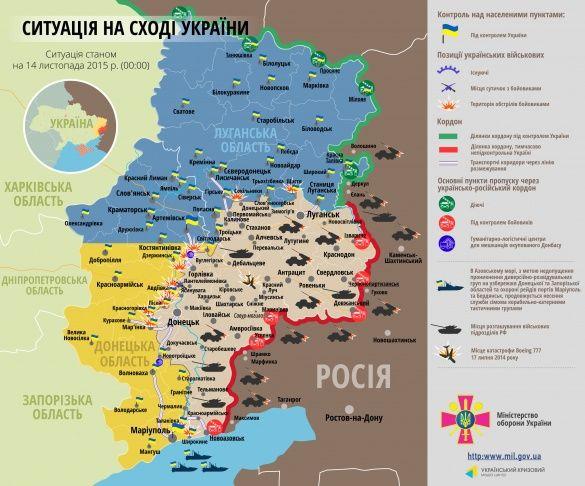 мапа АТО 14.11.2015