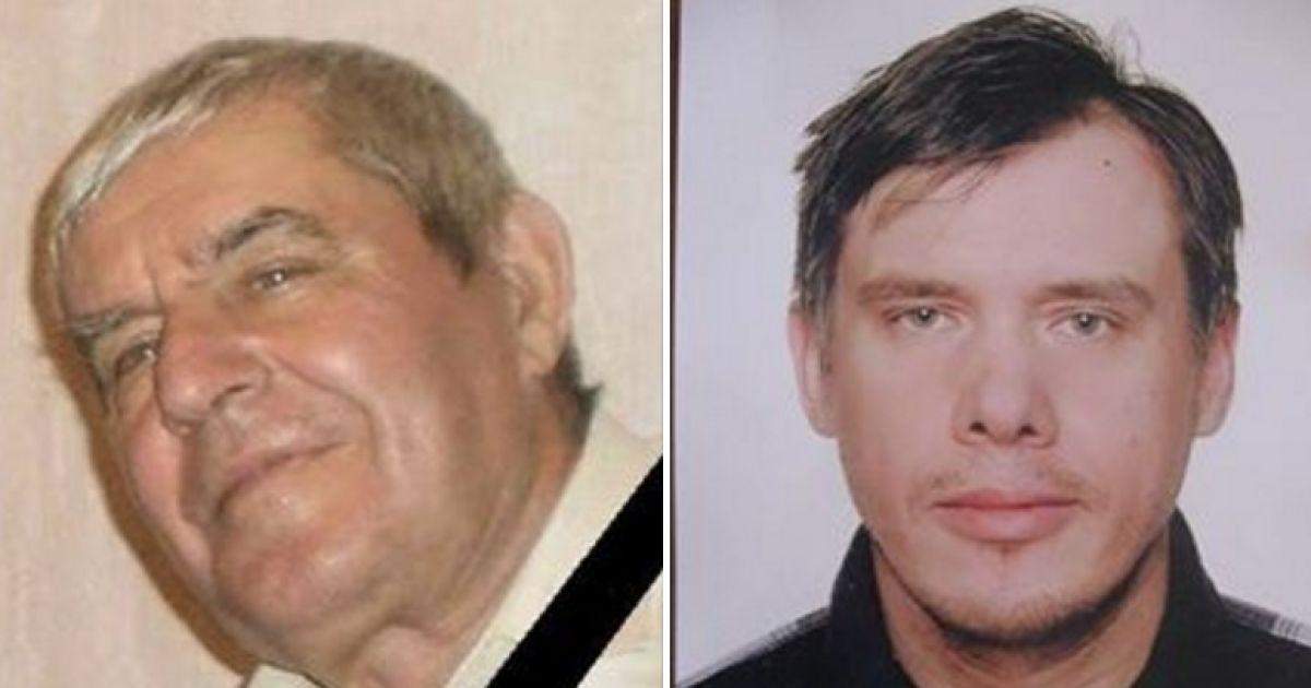 """Правоохранители нашли тела двух мужчин, которых разыскивал """"Евромайдан SOS"""""""
