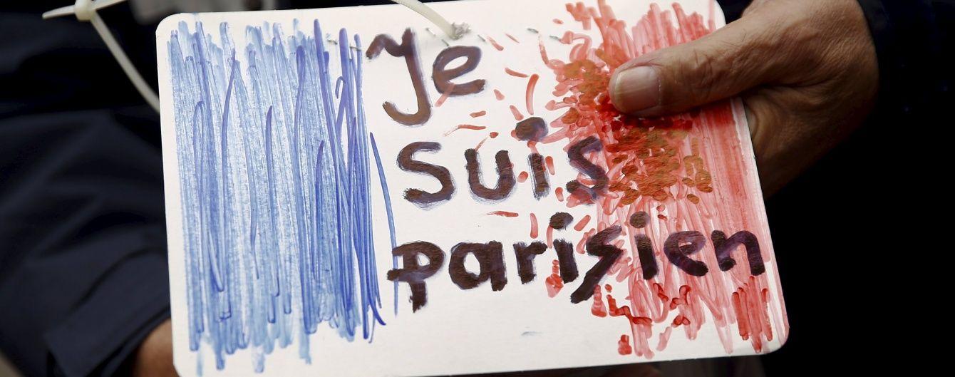 У Франції дізналися, хто координував кривавий теракт у Парижі - ЗМІ