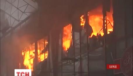 В Харькове горел крупнейший в Украине рынок «Барабашово»