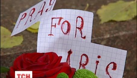 Пам'ять жертв трагедії вшановували перед французьким посольством у Києві